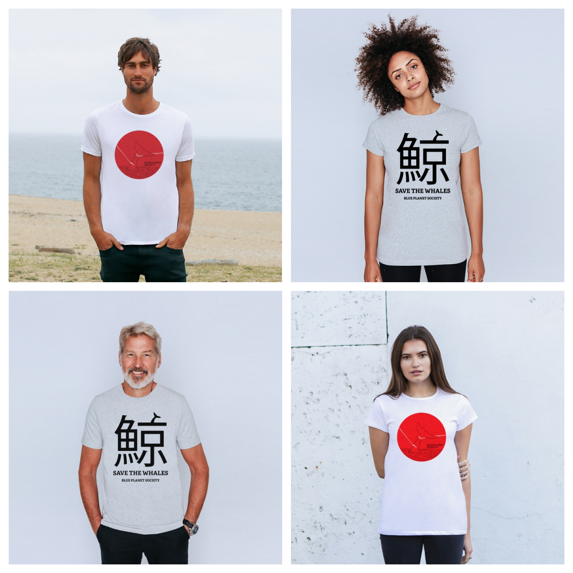 End Japan Whaling campaign